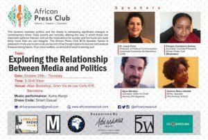 african-press-club